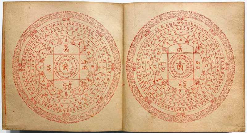 Este precioso libro tibetano fue impreso 40 años antes que la Biblia de Gutenberg